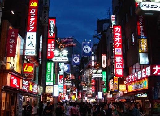 Cómo desplazarse fácilmente por Tokio Japón
