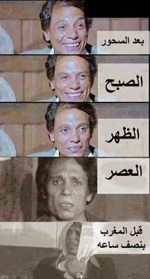 هاشتاج #ازاي_تسعد_غيرك النشط علي تويتر مصر