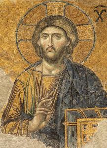 Senhor Jesus Cristo, Filho de Deus