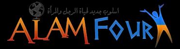 Alamfour