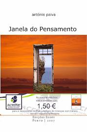 Poesia e Prosa Poética - 2007