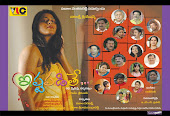 Istapadite telugu movie stills and wallpapper