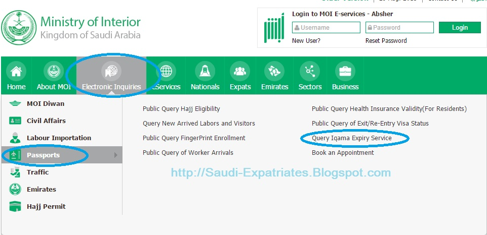 CHECK IQAMA EXPIRY DATE OR VALIDITY