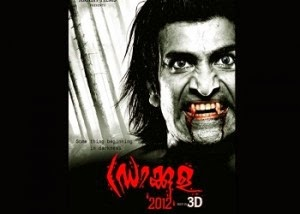 Aur Ek Dracula 2014 Hindi Dubbed WebRip 700mb Donwload Watch