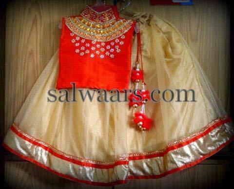 Beige and Orange Net Skirt