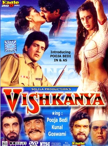 Vishkanya The Poisonous Girl (1997) SL YT - Raj Kiran