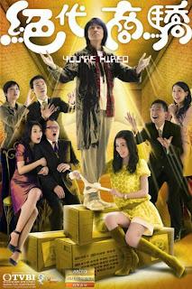 Kẻ đánh thuê (Vtc4) - You're Hired (2009)