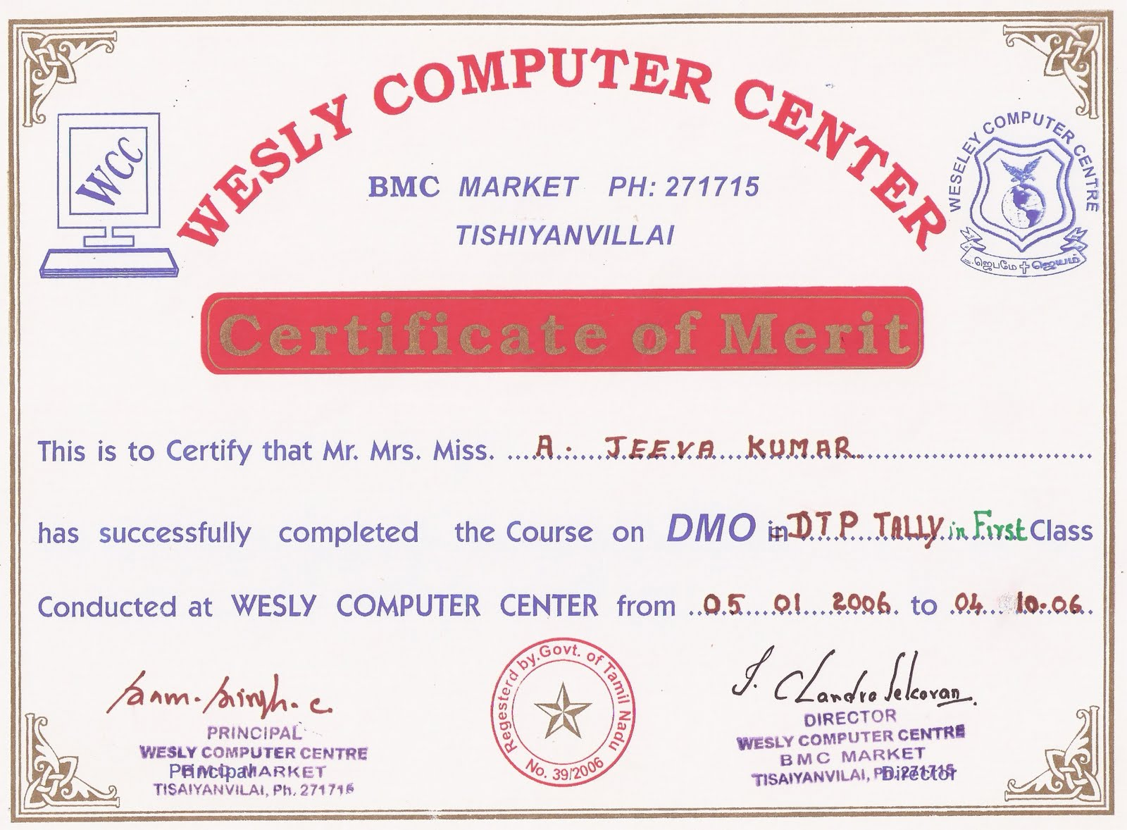Computer Course Completion Certificate Sample  Computer Course Completion Certificate Format