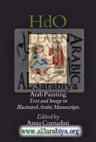 Arab Painting: Text and Image in Illustrated Arabic Manuscripts (Handbook of Oriental Studies)