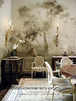 Greek room