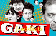 GAKI Corner Updates (Updated 7/30)
