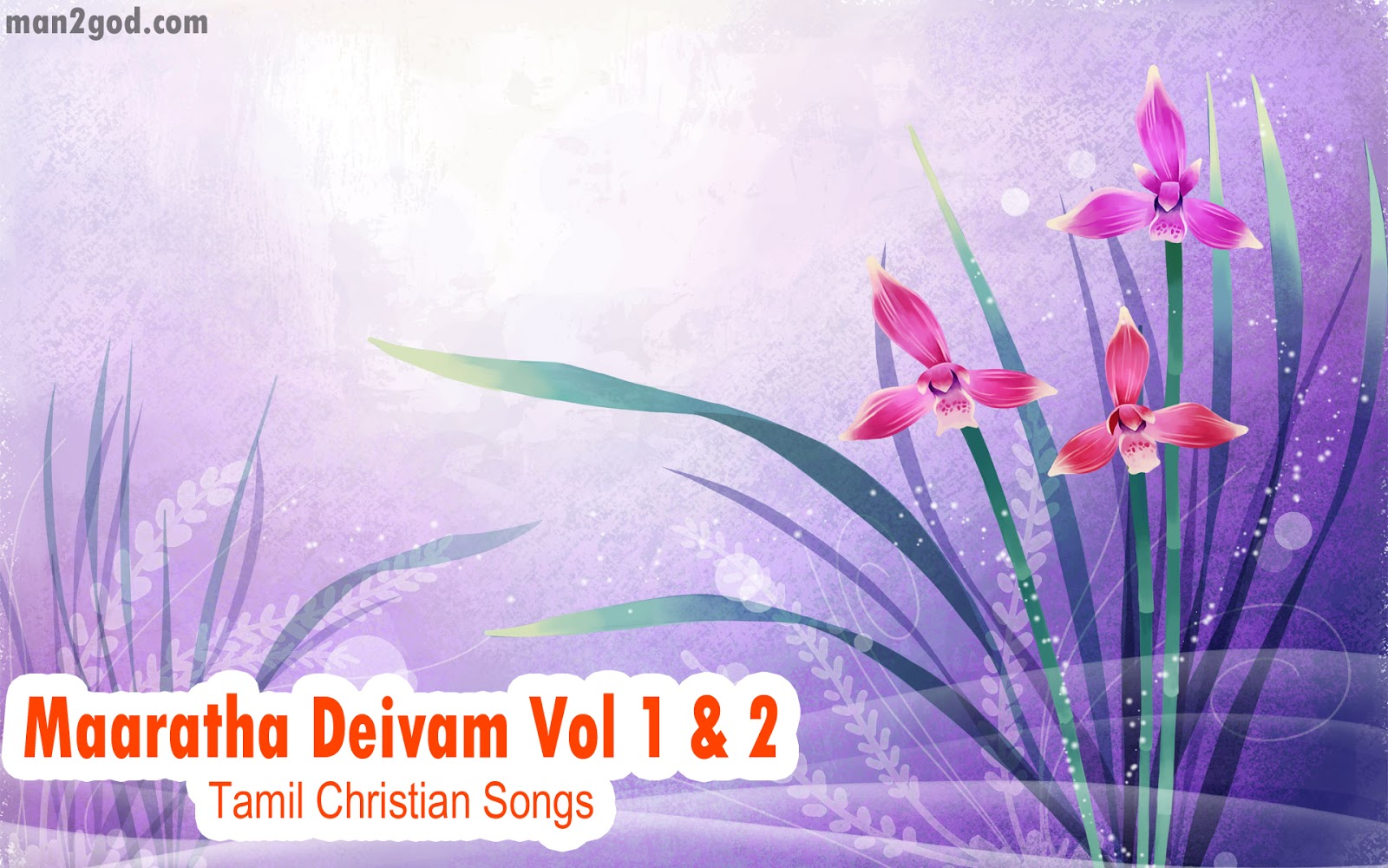 Tamil jesus songs download for mobile
