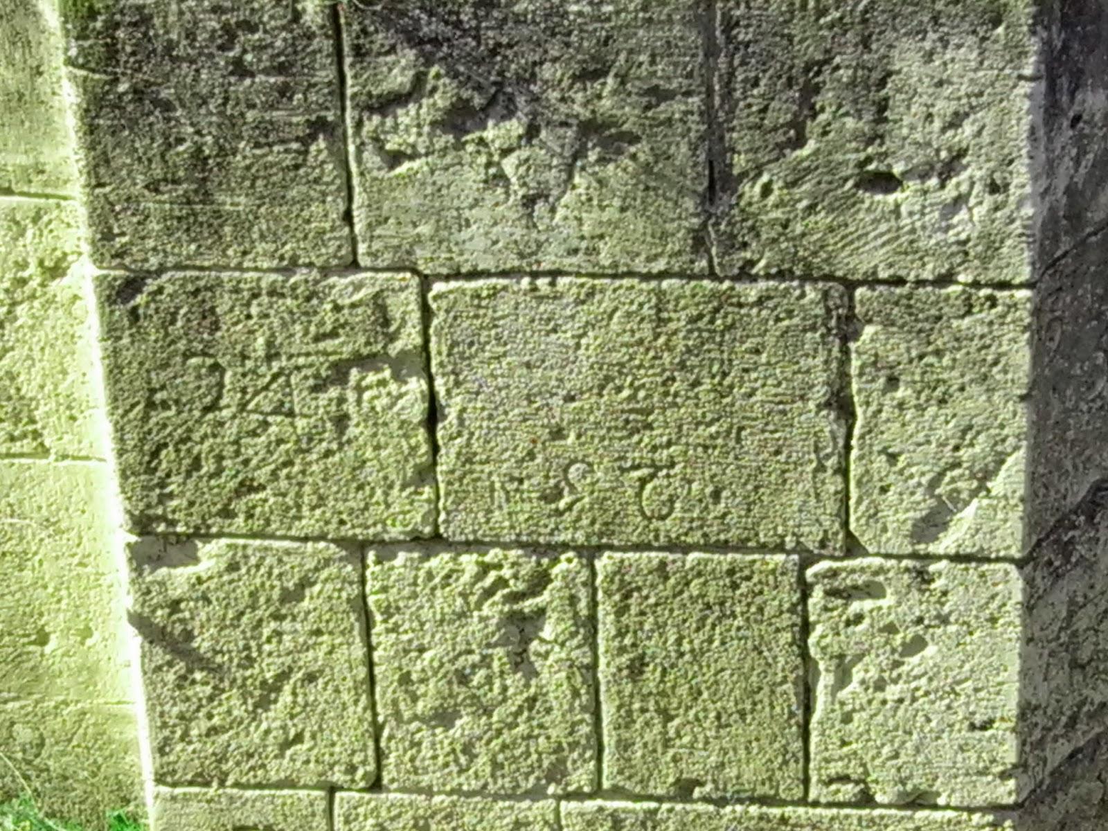 Detalle esclusas de Torrecilla de Valmadrid