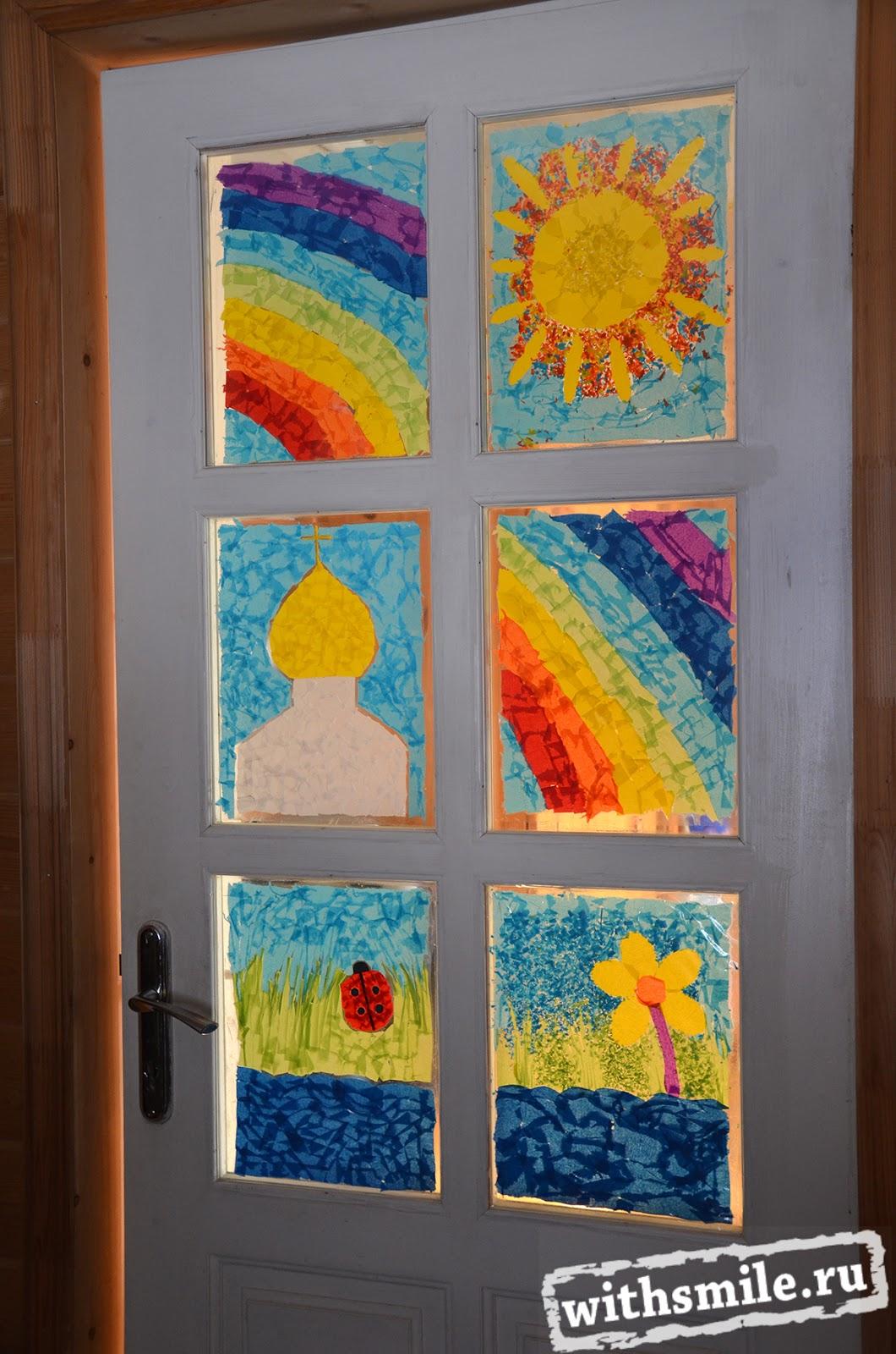 Rainbow. The sun. Ladybug. Flower. Paper. With children.