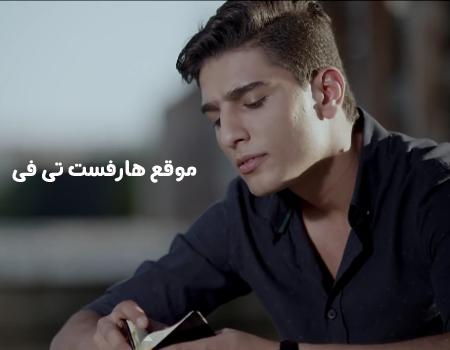 ايوة هغنى Aywa Haghani