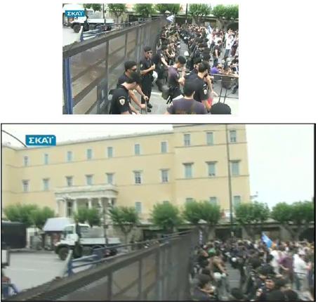 Manifestazione in grecia 15 giugno segui la diretta for Diretta parlamento oggi