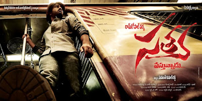 Satya HD Wallpapers - Vizagtelugusongs.com