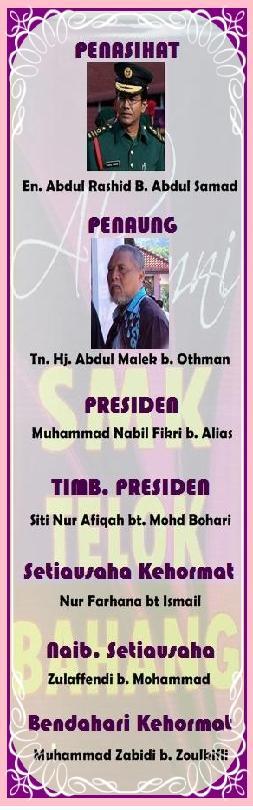 Jawatankuasa Alumni SMKTBg