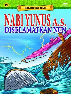 PUISI : Nabi Yunus | PENDOA SION Blog's