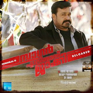 Ek Hi Don (2013) - HINDI - DvDScrRip - 1CD Download Full movie
