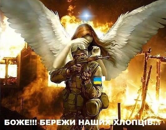 """""""Украина, сердечно поздравляем тебя с Пасхой. Будь уверена: враг не пройдет"""", - поздравление бойцов АТО - Цензор.НЕТ 1270"""