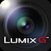 PANASONIC LUMIX G: ANDY BARTER FOTOGRAFIA LAS CALLES DE ESTAMBUL