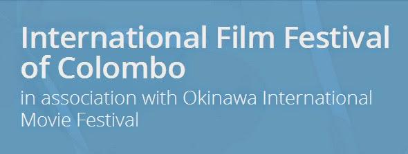 IFFCOLOMBO 2014