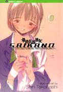 http://4.bp.blogspot.com/-CSbYr0oHoPI/T24RzmpF_qI/AAAAAAAAHdo/X1F7JnaI6_A/s1600/Saikano_Vol1.png