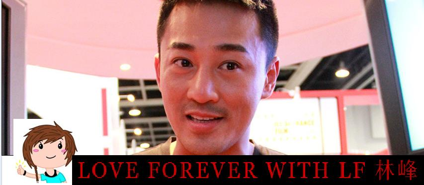 Love Forever With LF 林峰