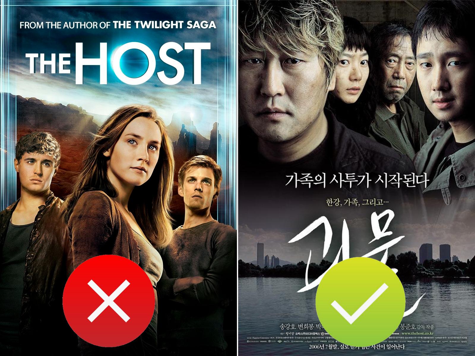 serie_b_the_host