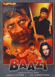 Watch Baazi 1984 DVDRip Online مترجم عربي