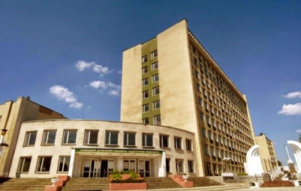 Крымский индустриально-педагогический университет