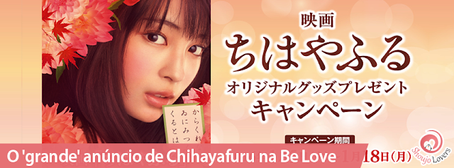 O 'grande' anúncio do Josei Chihayafuru na revista Be Love