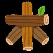 「木」のイラスト文字