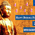 Buddhism & Teachings - Happy Buddha Purnima