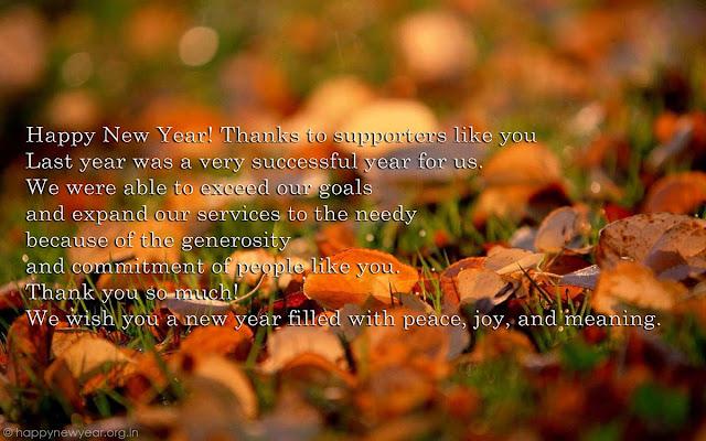 Happy New Year 2016 Shayari SMS