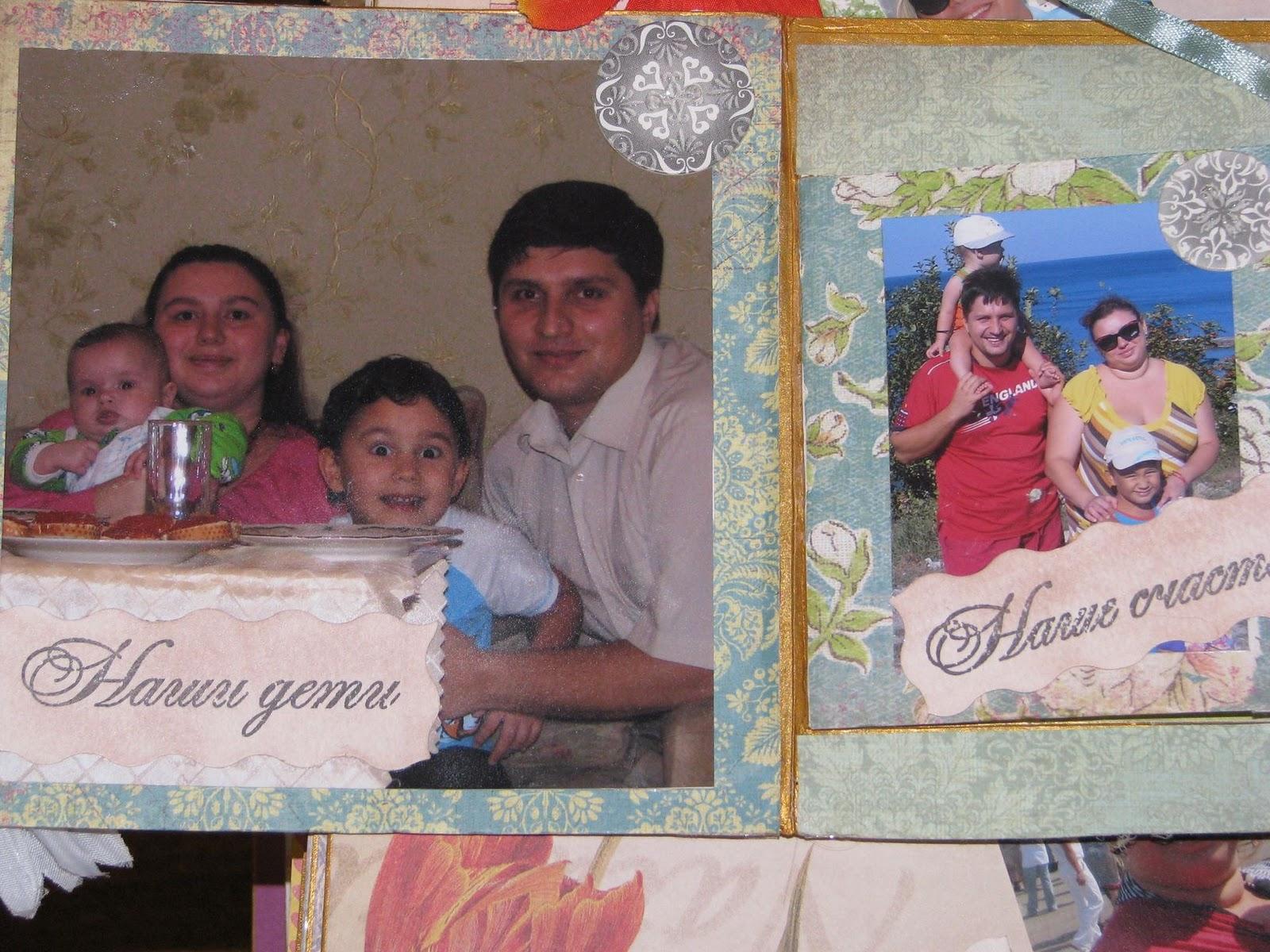 Владимира лисина дети фото