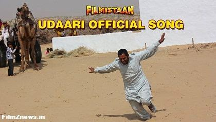Udaari - Filmistaan (2014) HD Music Video Watch Online