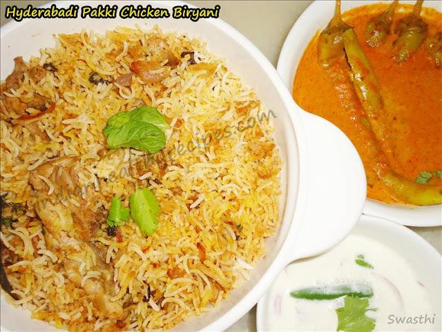 muslim Chicken Dum Biryani   Pakki Method