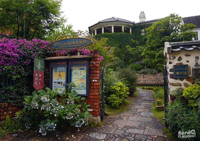 Musée des livres d'enfants, Nagasaki