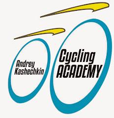 Académie Kashechkin