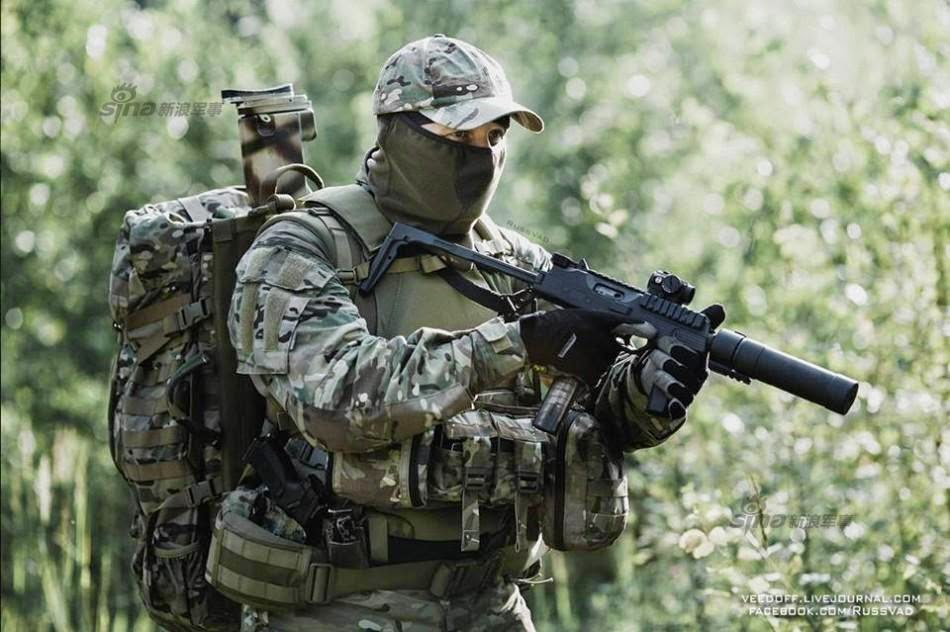 Asian Defence News: Russian elite special forces either ...