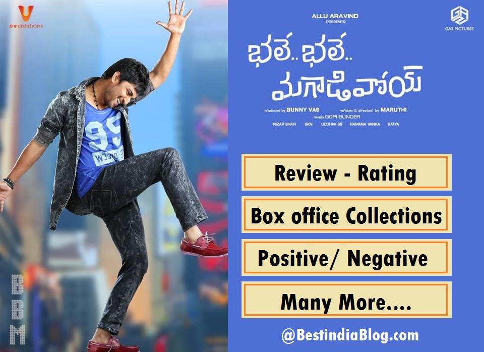 Lo Oka Love Story Full Movie In Telugu