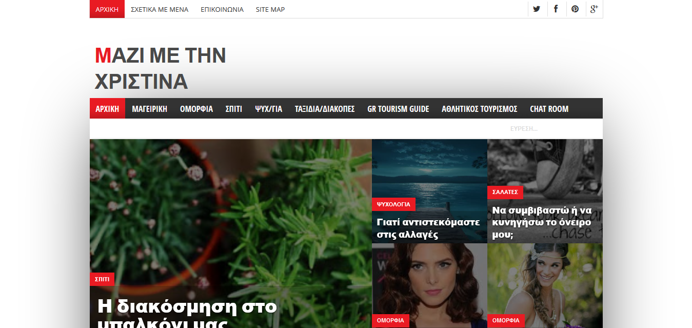 katerini chat rooms Chatiw : start free chat rooms without registration , cam online chat now with our users , random chat with strangers anonymously.