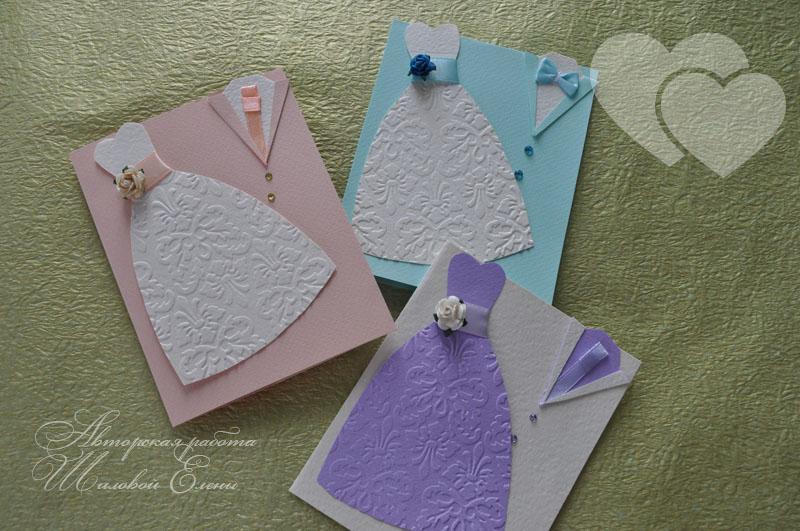 Легкие открытки на свадьбу 88