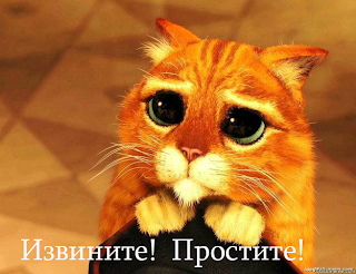 "How to say ""I'm sorry"" in Rusian?"
