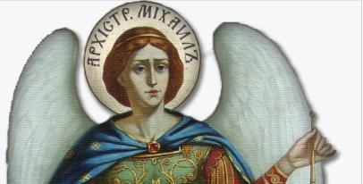 Καθιέρωση τιμώμενου Αγίου και Προστάτη της Ακαδημίας, του Ταξιάρχη και Αρχιστράτηγου των Ασωμάτων Δυνάμεων Αρχαγγέλου Μιχαήλ
