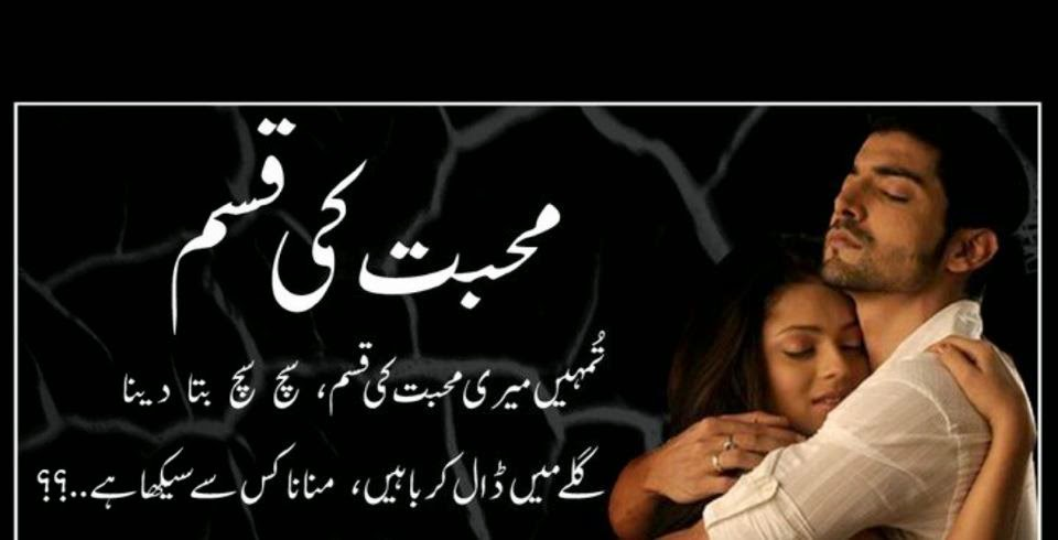 Urdu Poetry by Famous Poets – Urdu Famous Poetry