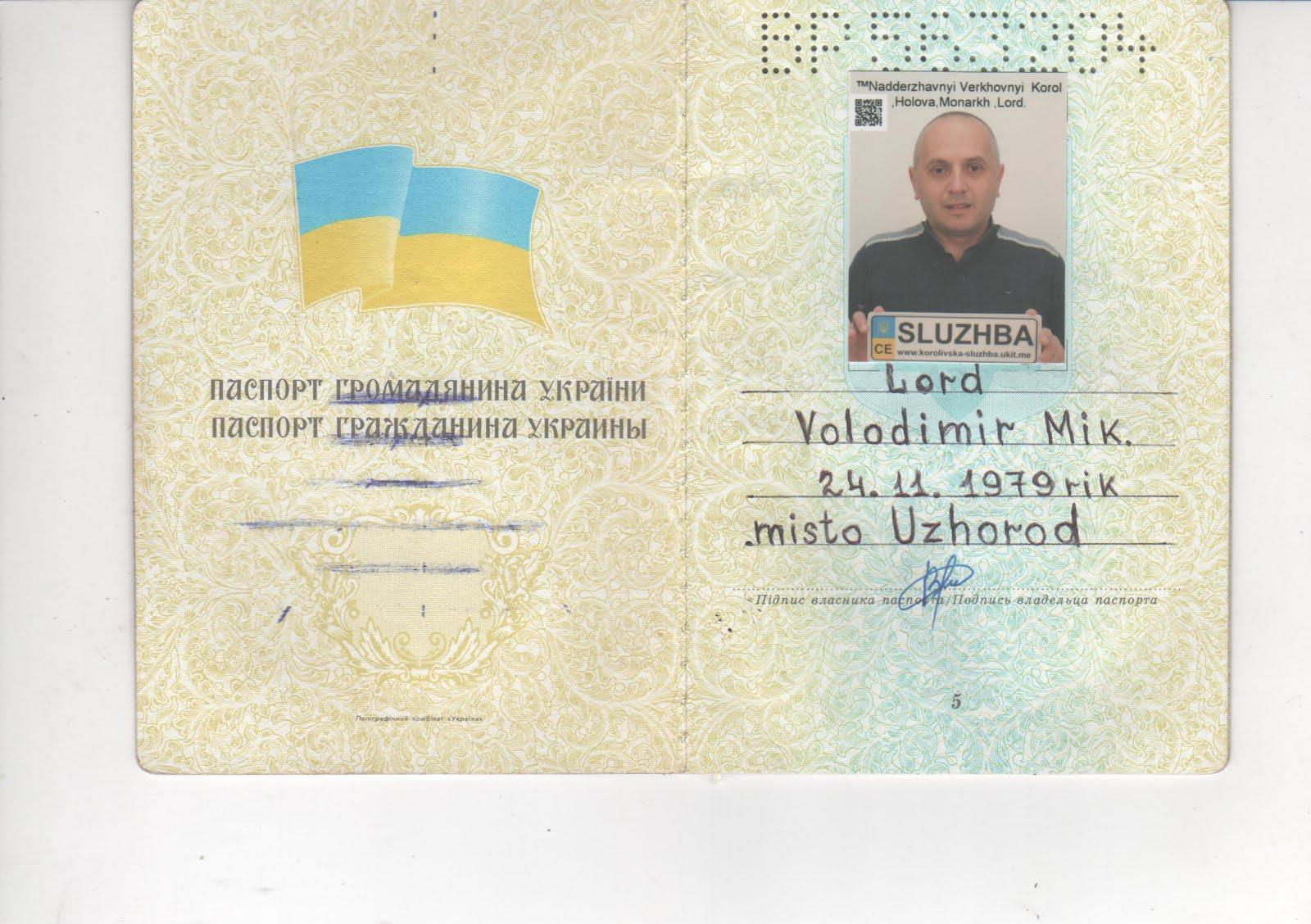 Mij Pasport - Lord Vladimir Mik.