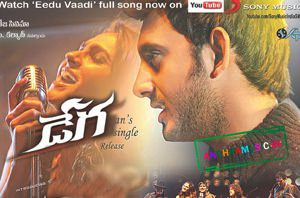 Dega (2013) Songs Download